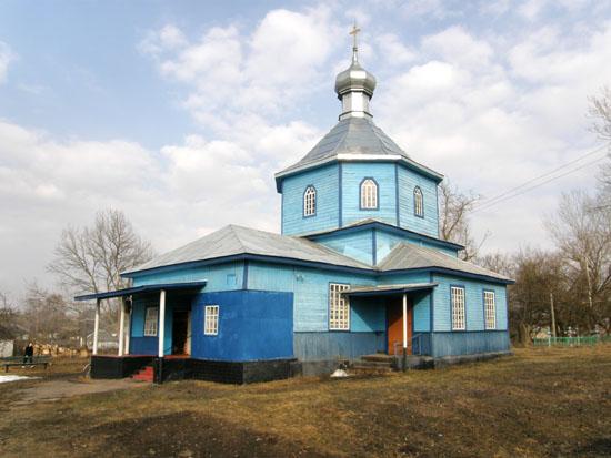 Макаровка. Церковь Великомученицы Параскевы