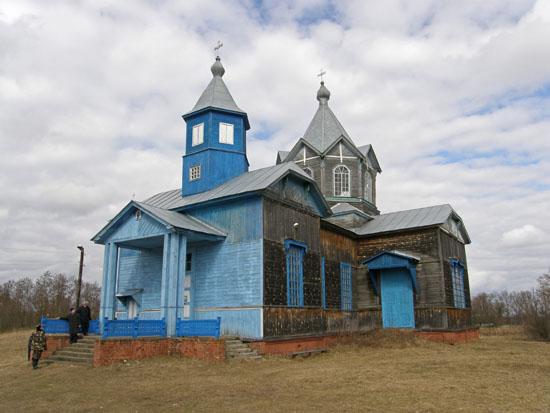Максим. Церковь