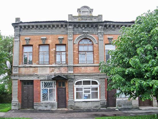 Новгород-Северский