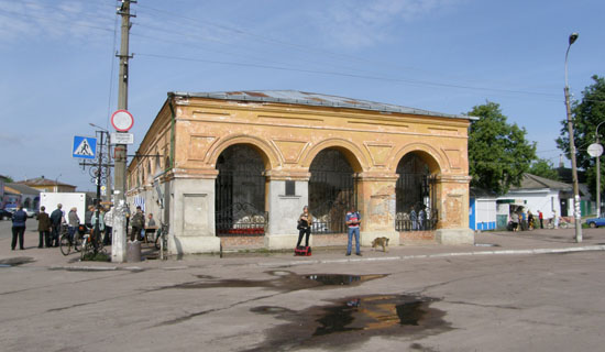Новгород-Северский. Торговые ряды