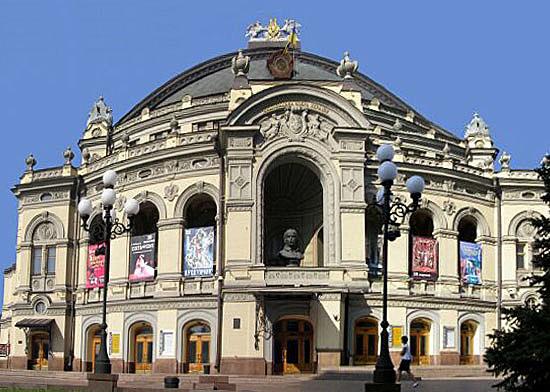 Національна опера