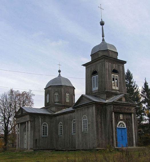 Церква Іоанна Златоуста