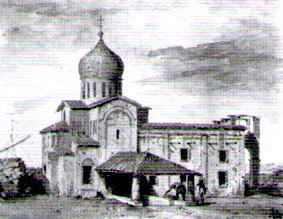Собор Іоанна Предтечі