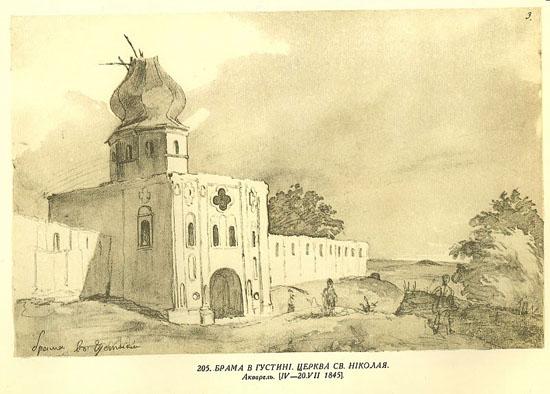 Густыня. Николаевская церковь-колокольня