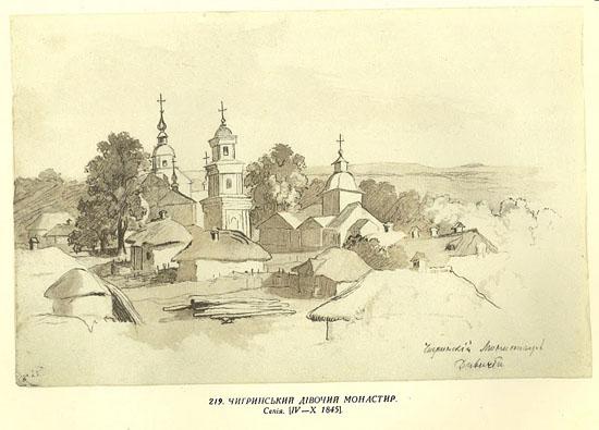 Чигиринский монастырь