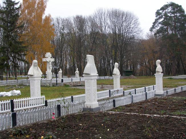Палац Хоєцьких