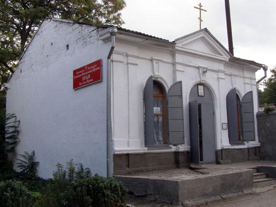 Ірининська церква