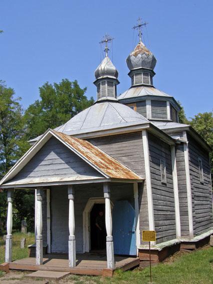 Церква із села Острійки