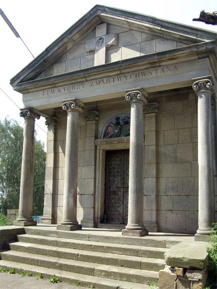 Каплиця Свейковських