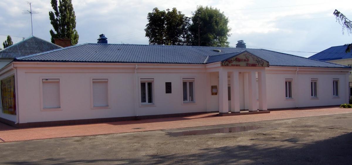Ансабль споруд поштової станції