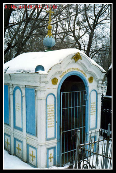 Каплиця Лебединцева