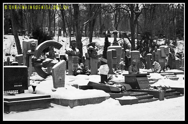Байкове кладовище
