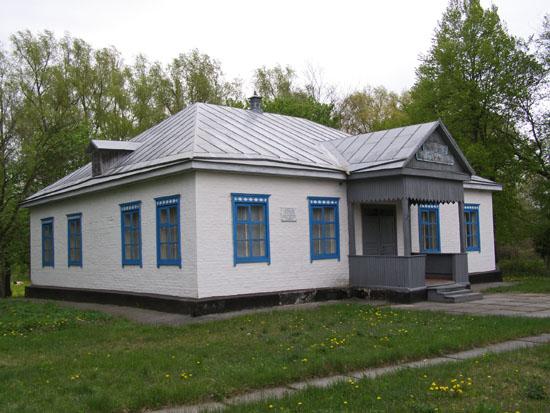 Музей Кирила Стеценка