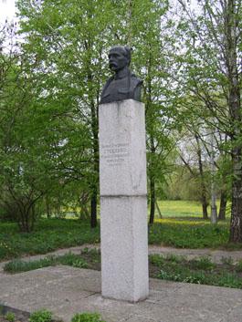 пам'ятник Стеценку