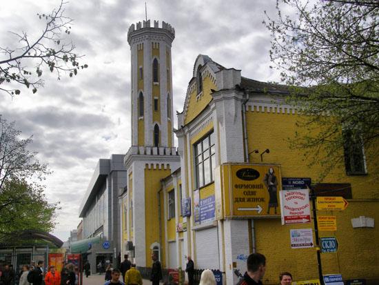 Каланча