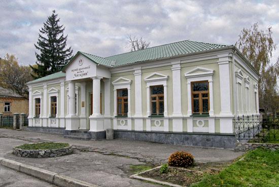 музей археології