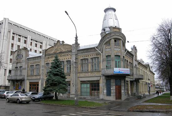 Комерційний банк