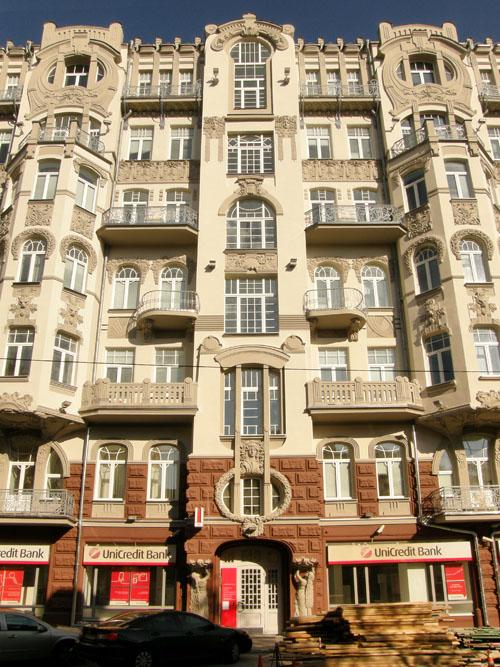 Дом Родзянко