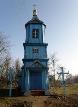 Церква Димитрія Солунського