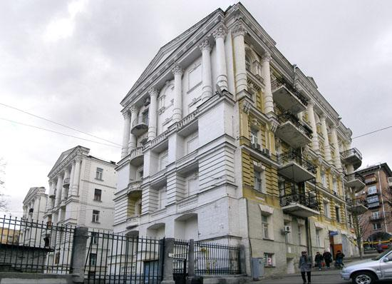 Дом Демченко