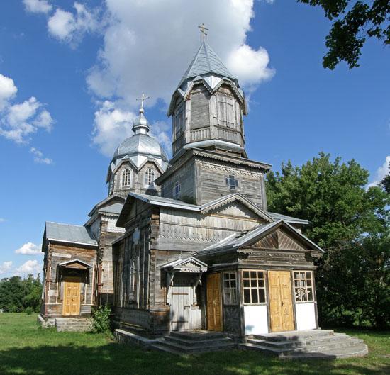 Церква Святого Юрія