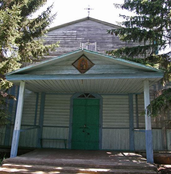 Церква Івана Златоуста