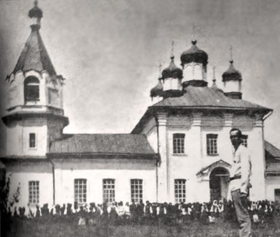 Іллінська церква на початку ХХ століття