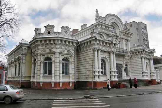 будинок Щербини