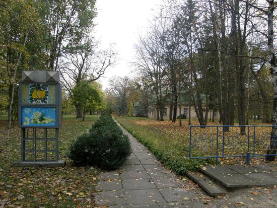 Парк Симиренків