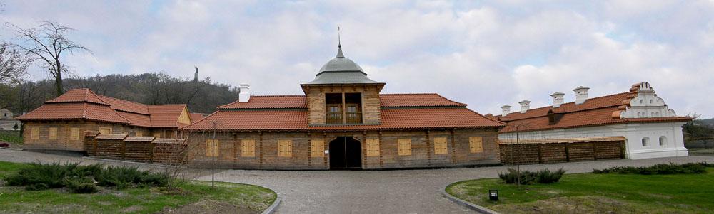 Резиденція