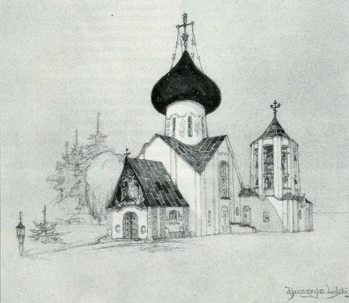 Владимировка (Натальевка)