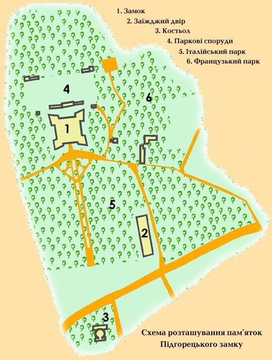 Схема замку та парку