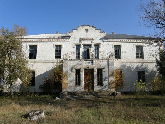 Еллінська школа