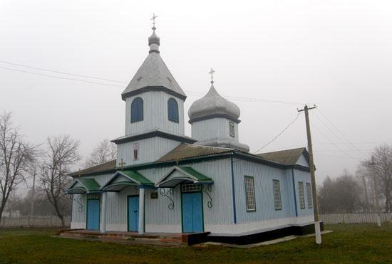 Параскевська церква