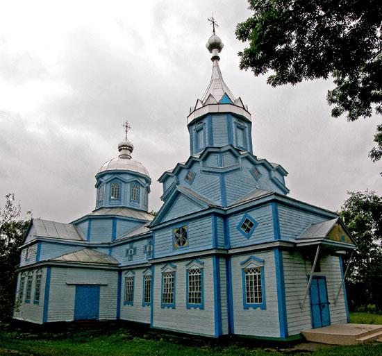 Свято-Богословська церква