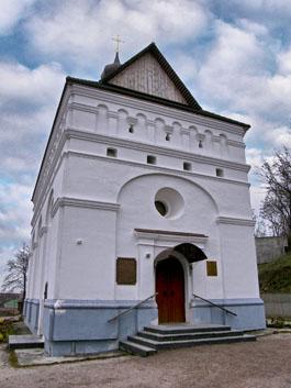 Петропавлівська церква