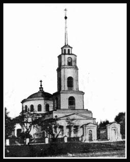 Преображенський собор. Фото поч. ХХ ст.