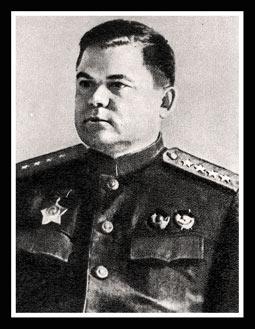 Генерал Ватутін