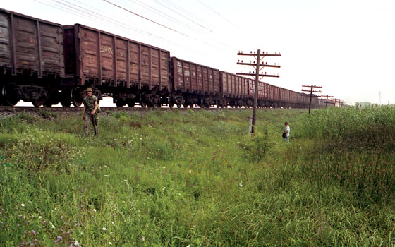 Кременчугская экспедиция