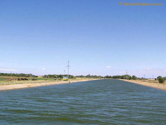 Севернрый Крым. Канал