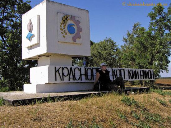 Северный Крым. Роман Маленков