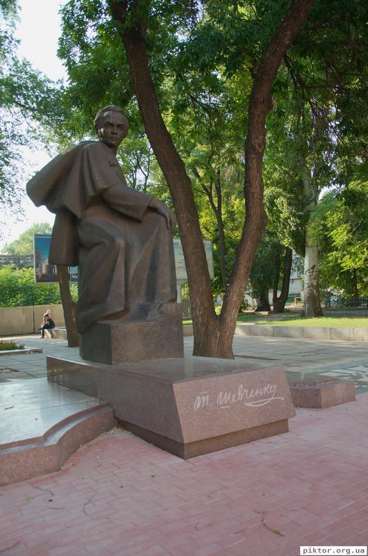 Пам'ятник молодому Шевченку
