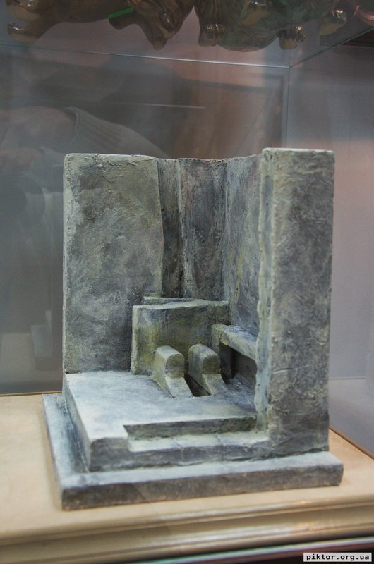 Давньокитайський туалет