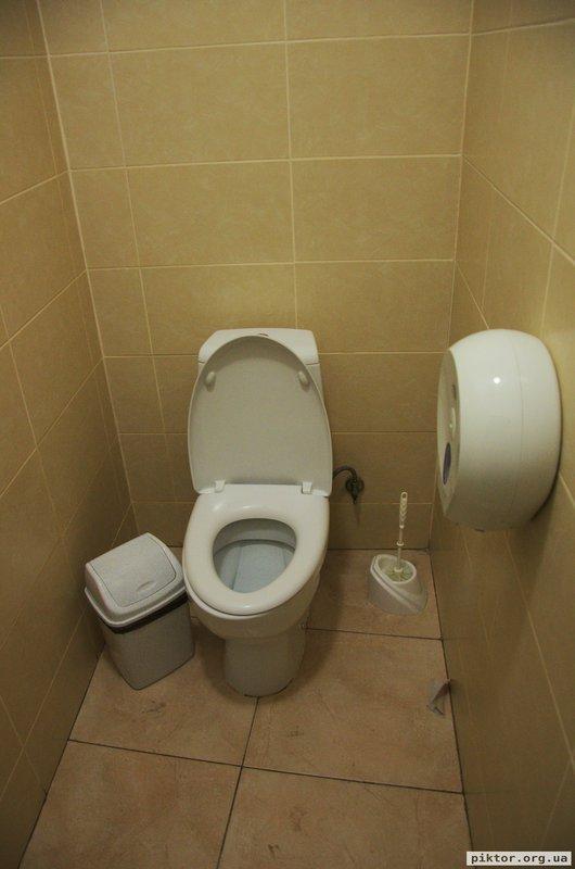 Діючий туалет