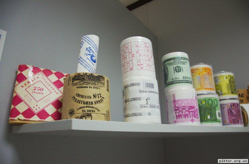 Туалетні папери