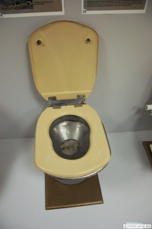 Залізничний туалет