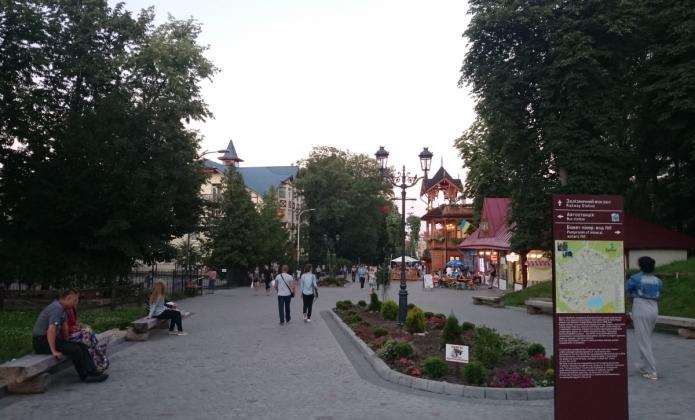 Вулиця Шевченка