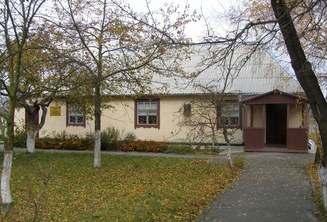 музей садиба Кирила Стеценка