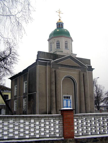 Хрестовоздвиженська церква