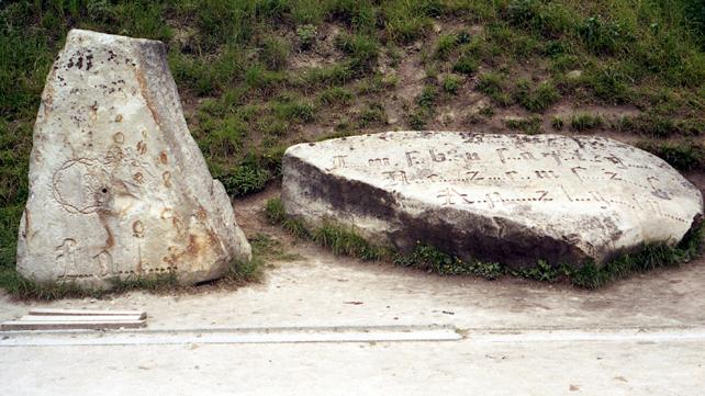 Камені тамплієрів
